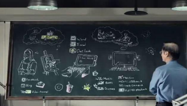 Asus fait  de la com façon teaser avec sa tablette Slate : La vidéo